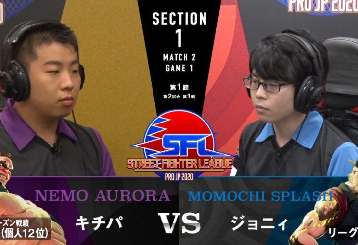 SFL2020第1節キチパ対ジョニィ戦